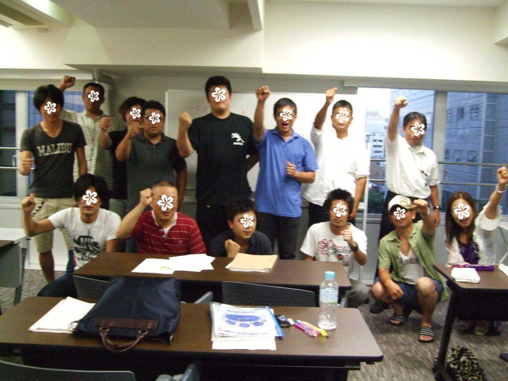 危険物取扱者【乙4】講習会@東京 2012/8/18~19