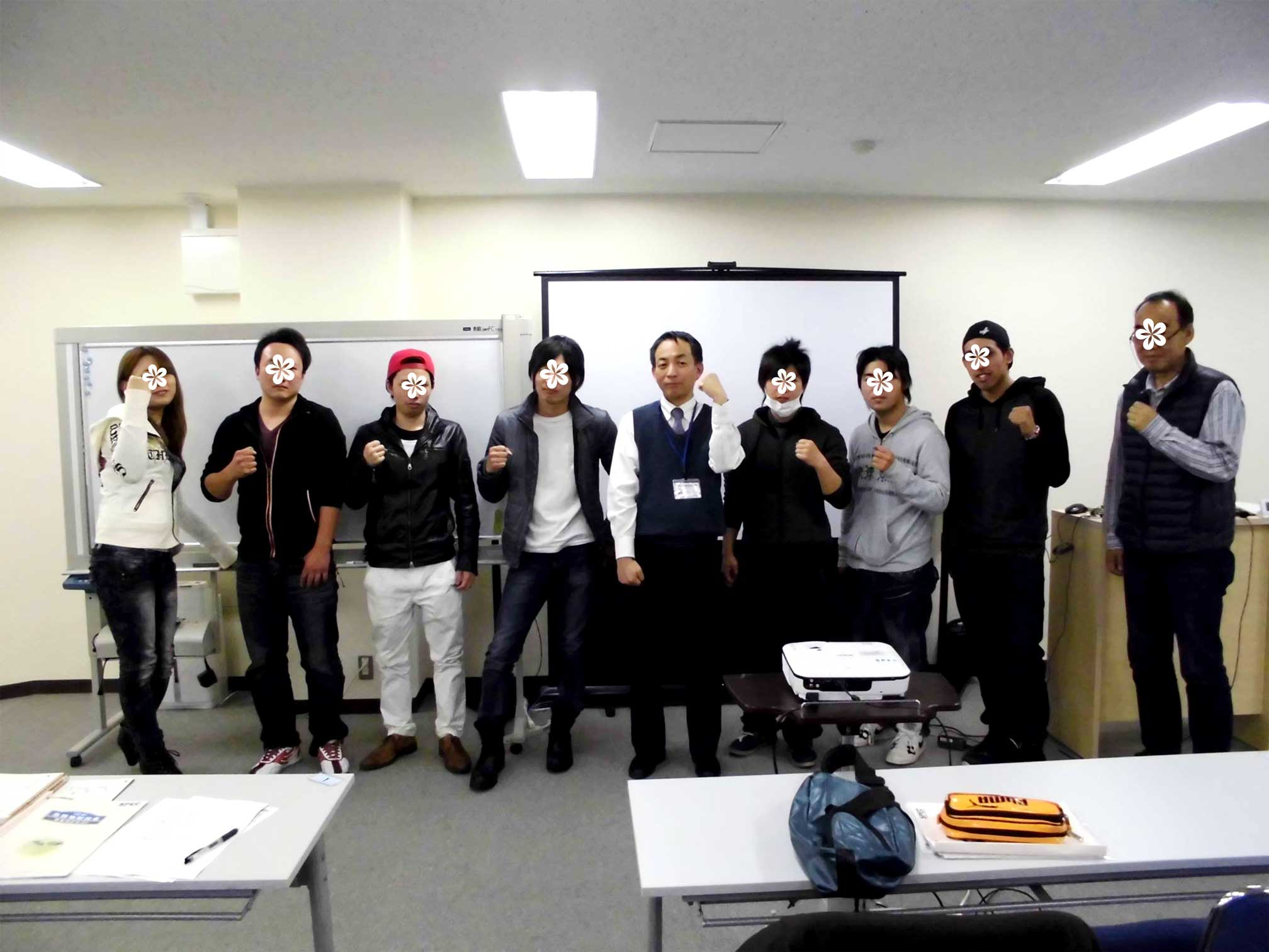危険物取扱者【乙4】講習会@大阪 2015/4/11~12