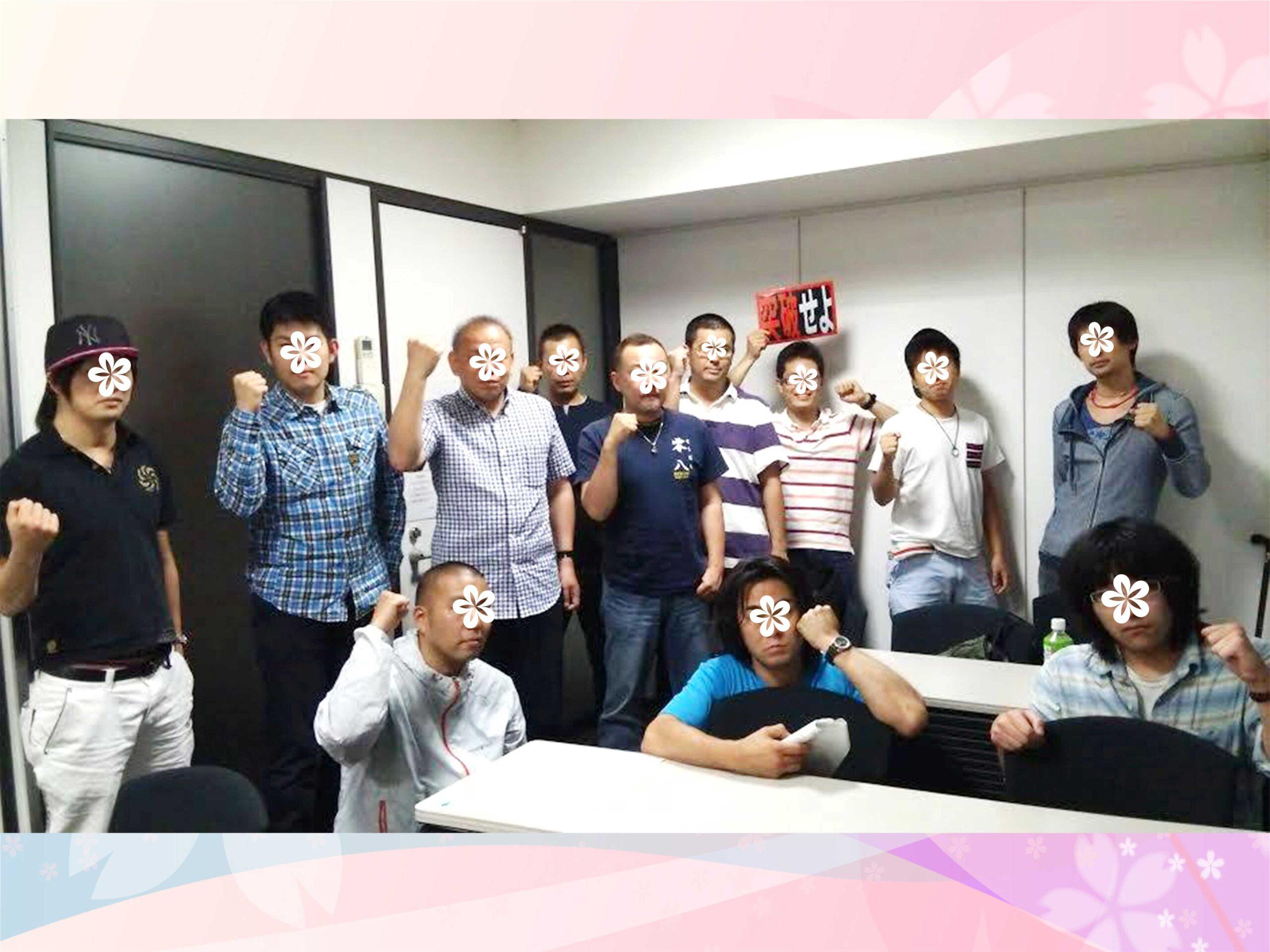 危険物取扱者【乙4】講習会@東京 2015/7/4~5