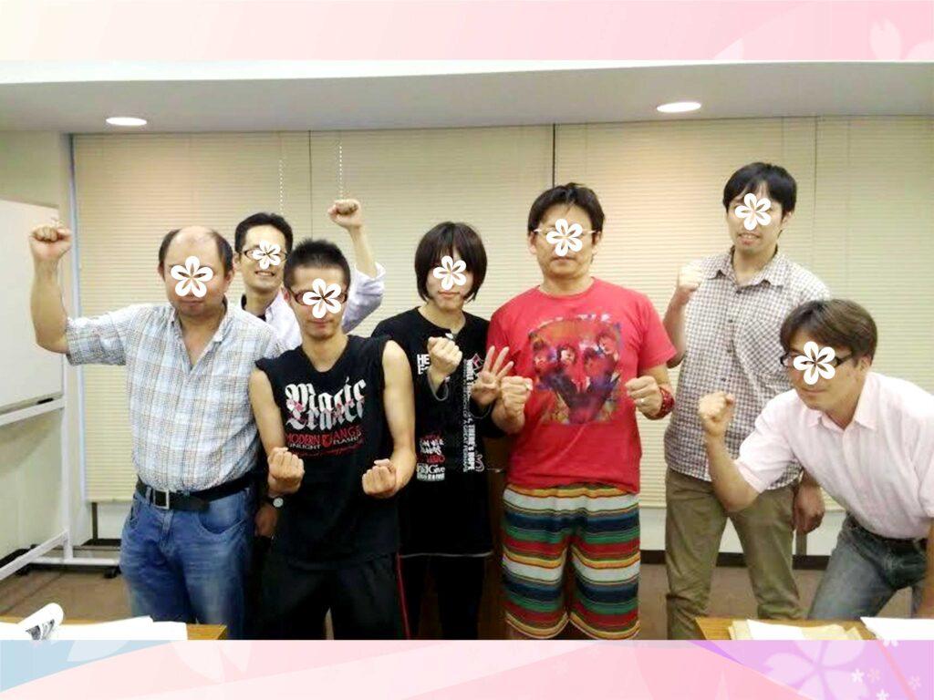危険物取扱者【乙4】講習会@東京 2015/8/8~9