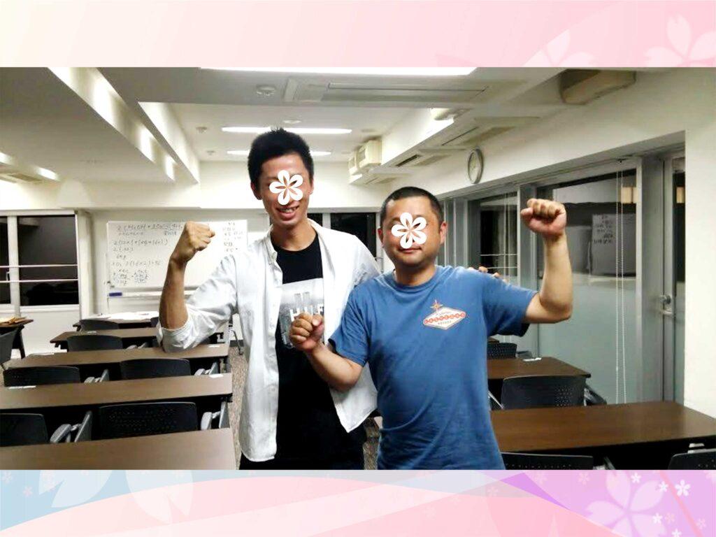 危険物取扱者【乙4】講習会@東京 2015/9/19~20