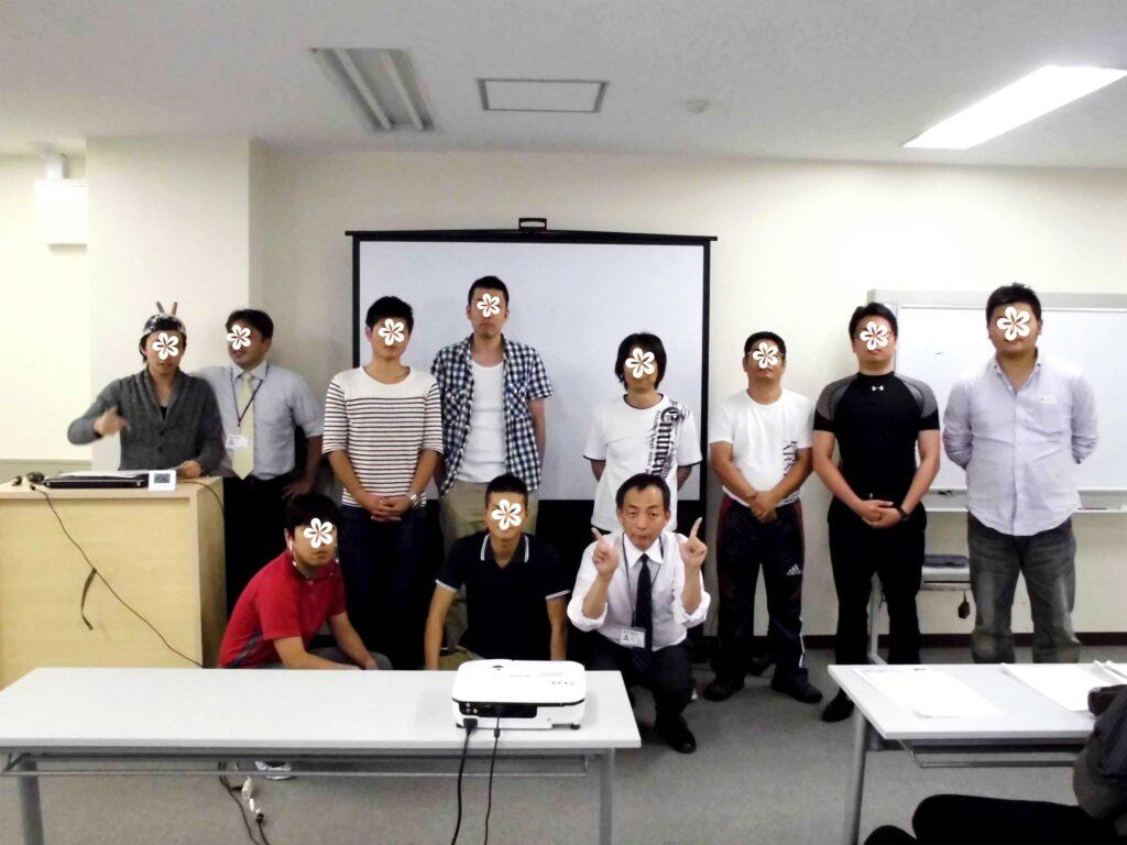 危険物取扱者【乙4】講習会@大阪 2015/9/22~23