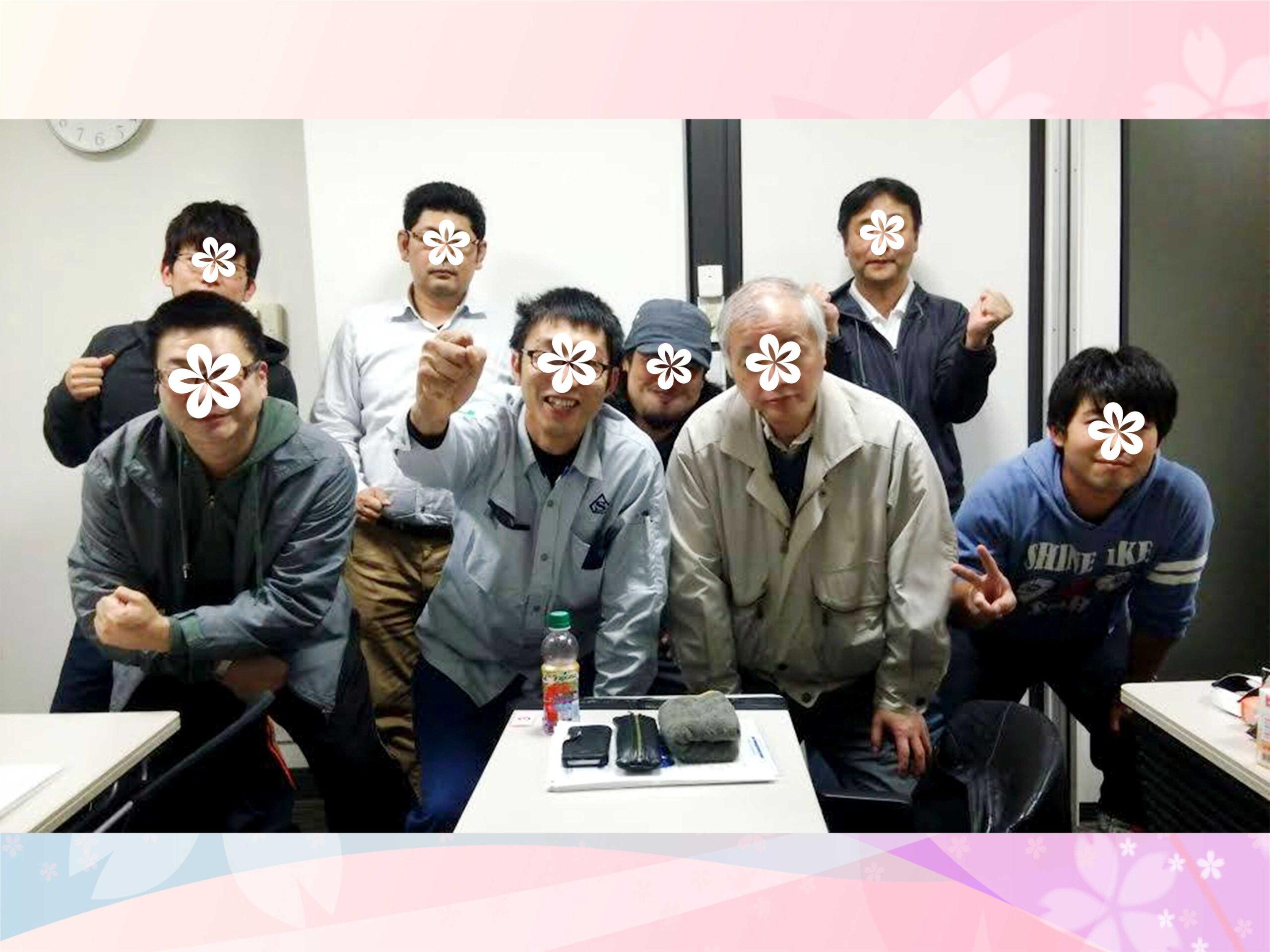 危険物取扱者【乙4】講習会@東京 2015/10/17~18