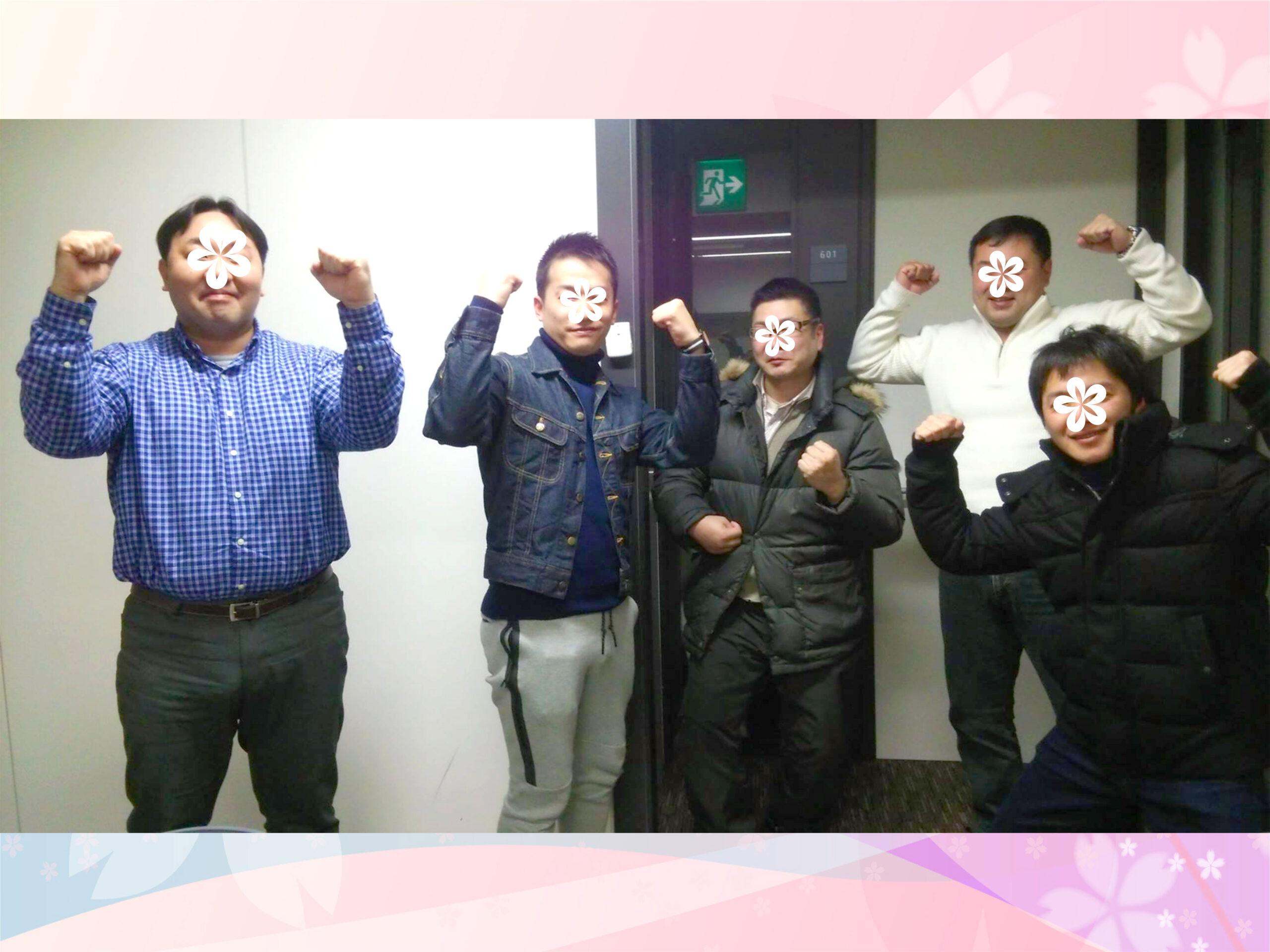 危険物取扱者【乙4】講習会@東京 2016/1/30~31