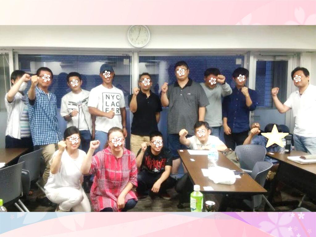 危険物取扱者【乙4】講習会@東京 2016/7/9~10