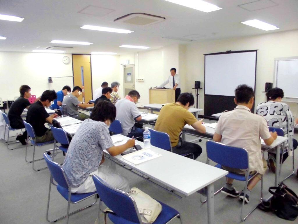 危険物取扱者【乙4】講習会@大阪 2016/8/4~5