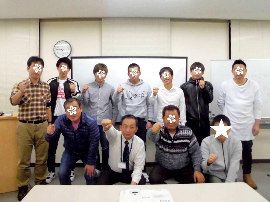 危険物取扱者【乙4】講習会@大阪 2016/12/1~2