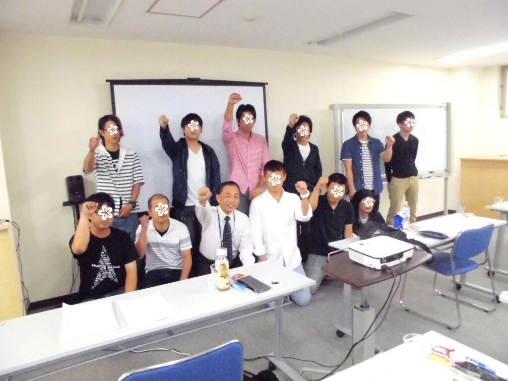 危険物取扱者【乙4】講習会@大阪 2017/6/21~22