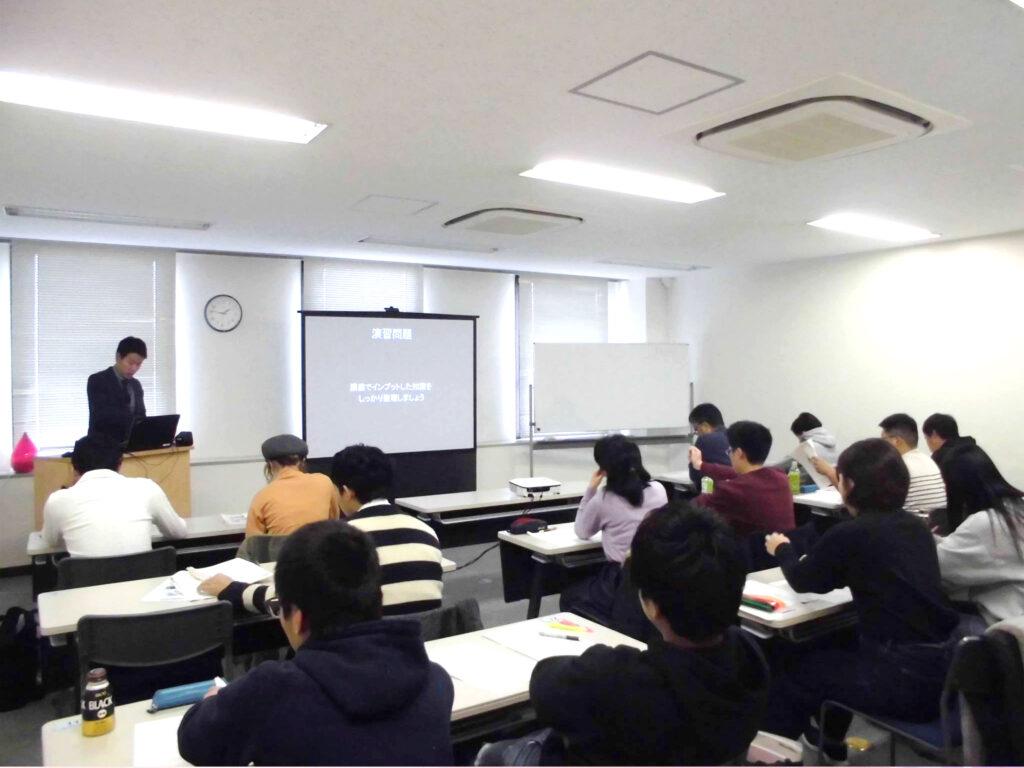危険物取扱者【乙4】講習会@大阪 2017/11/29~30
