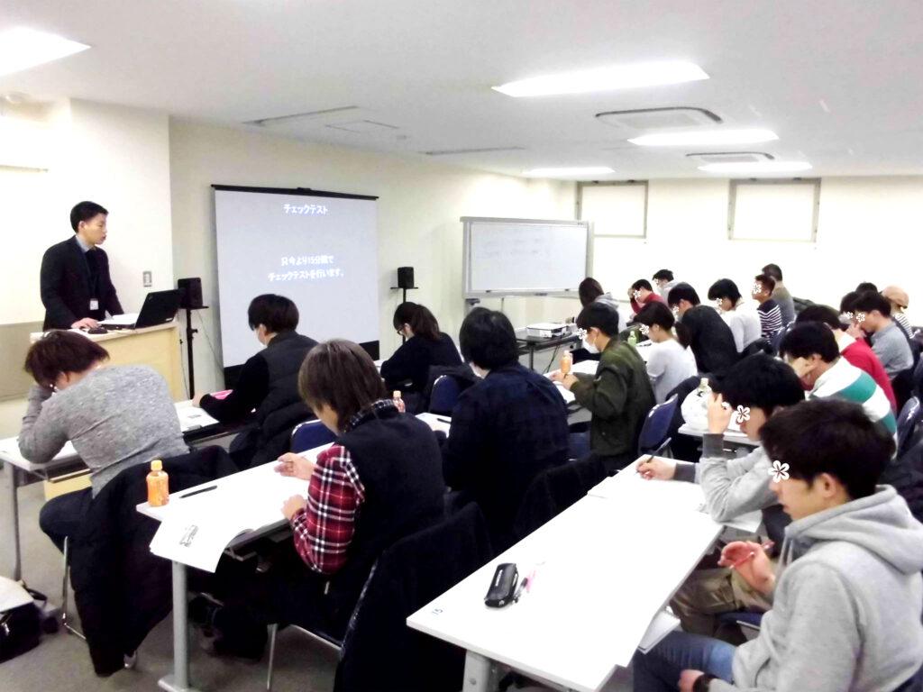 危険物取扱者【乙4】講習会@大阪 2018/2/10~11