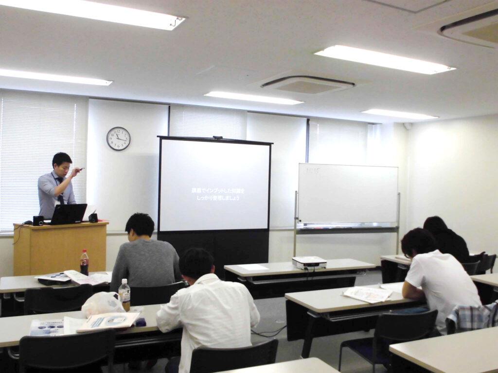 危険物取扱者【乙4】講習会@大阪 2018/5/31~6/1