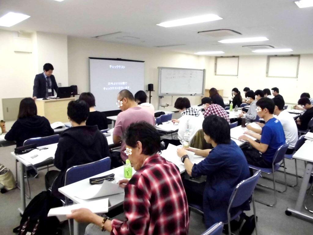 危険物取扱者【乙4】講習会@大阪 2018/6/20~21