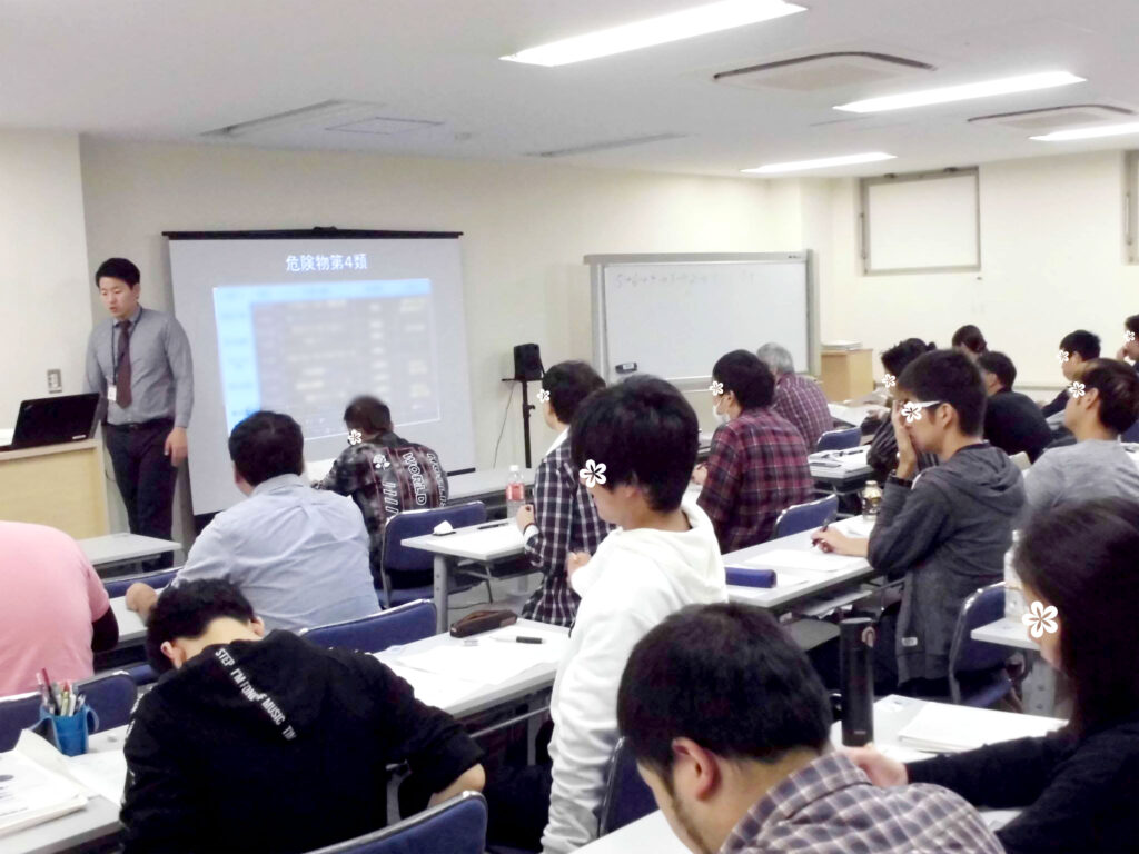 危険物取扱者【乙4】講習会@大阪 2018/10/4~5