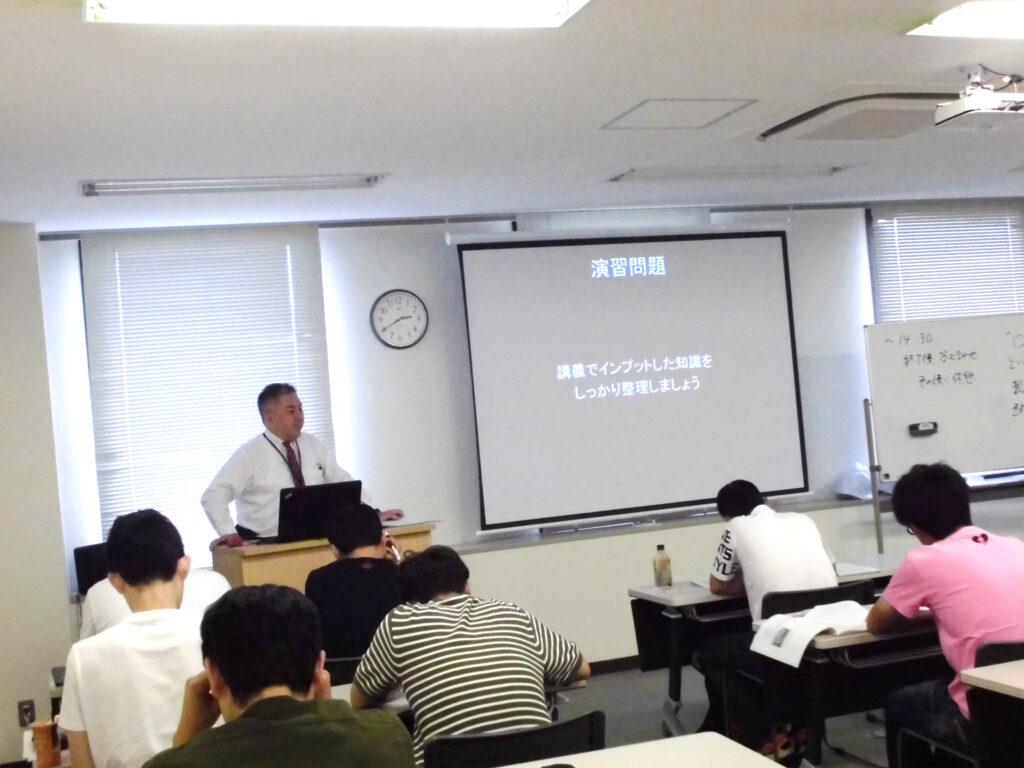 危険物取扱者【乙4】講習会@大阪 2019/9/5-6