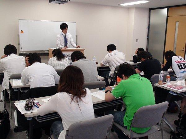 危険物取扱者【乙4】講習会@大阪 2011/03/10