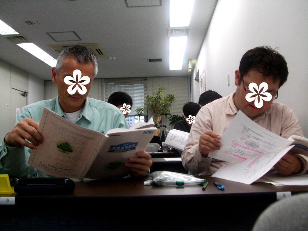 危険物取扱者【乙4】講習会@大阪 2011/5/12~13