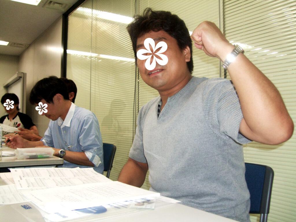 危険物取扱者【乙4】講習会@東京 2011/7/8~9