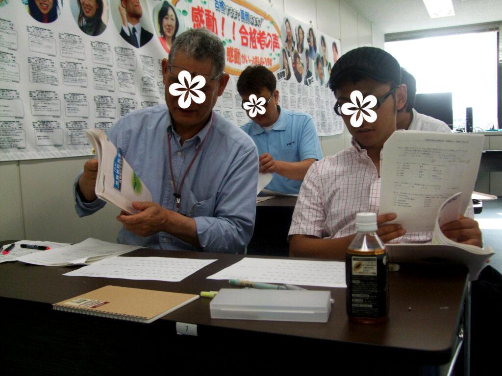 危険物取扱者【乙4】講習会@大阪 2011/6/9~10