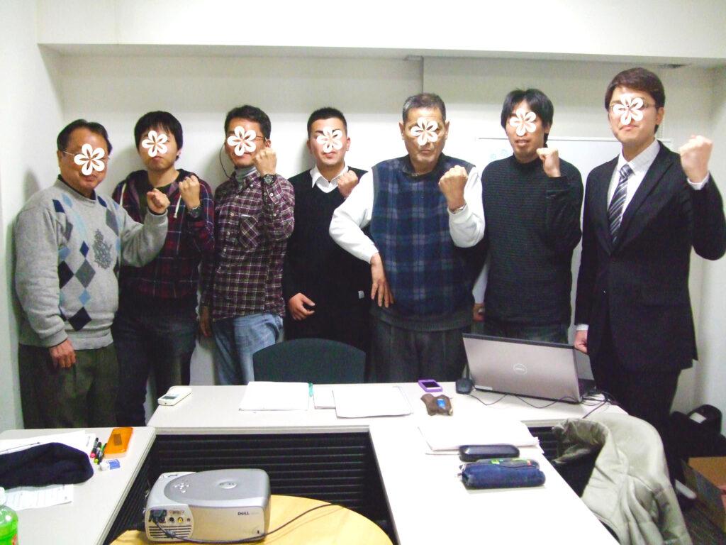 危険物取扱者【乙4】講習会@東京 2012/1/26~27