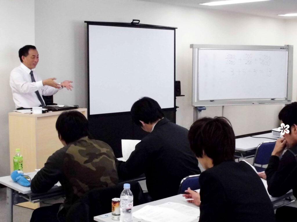 危険物取扱者【乙4】講習会@大阪 2015/11/20~21