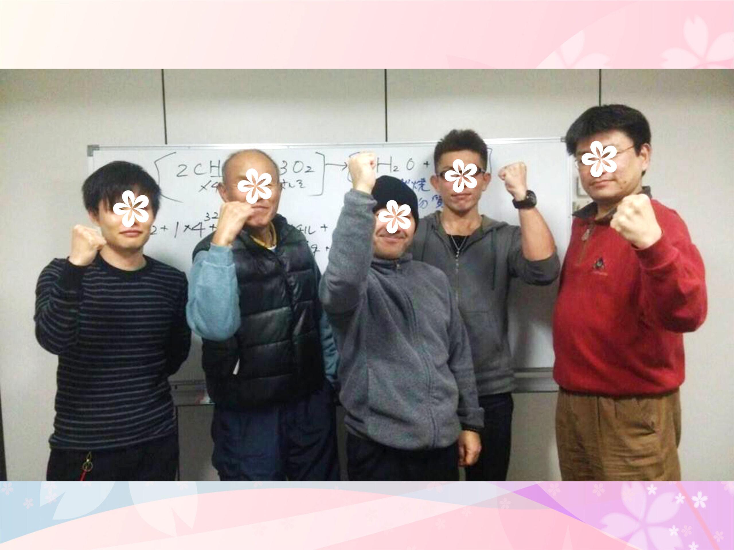 危険物取扱者【乙4】講習会@東京 2015/12/12~13