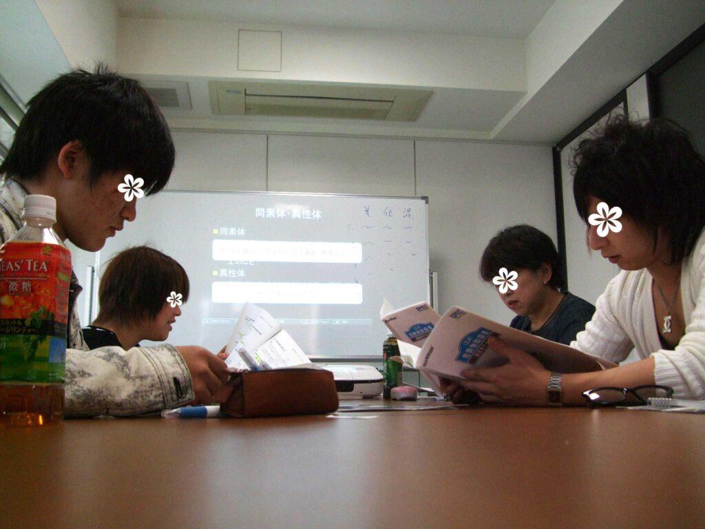 危険物取扱者【乙4】講習会@東京 2013/3/9~10