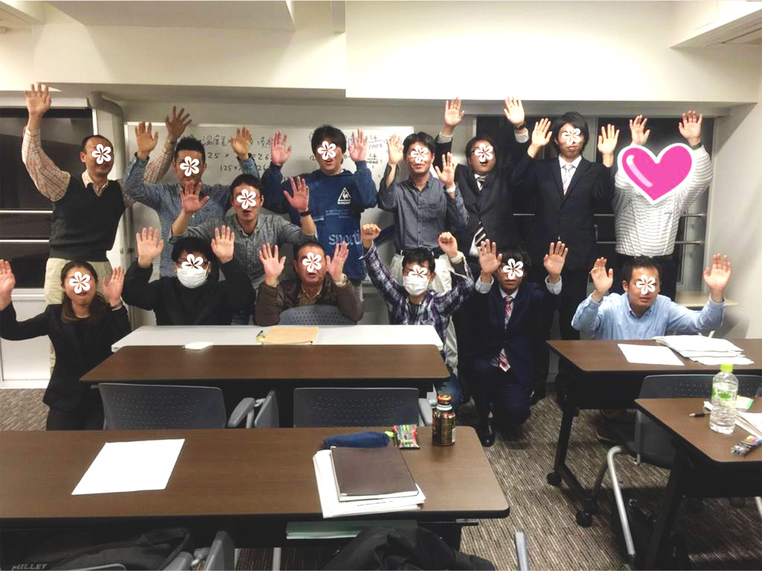 危険物取扱者【乙4】講習会@東京 2015/11/14~15