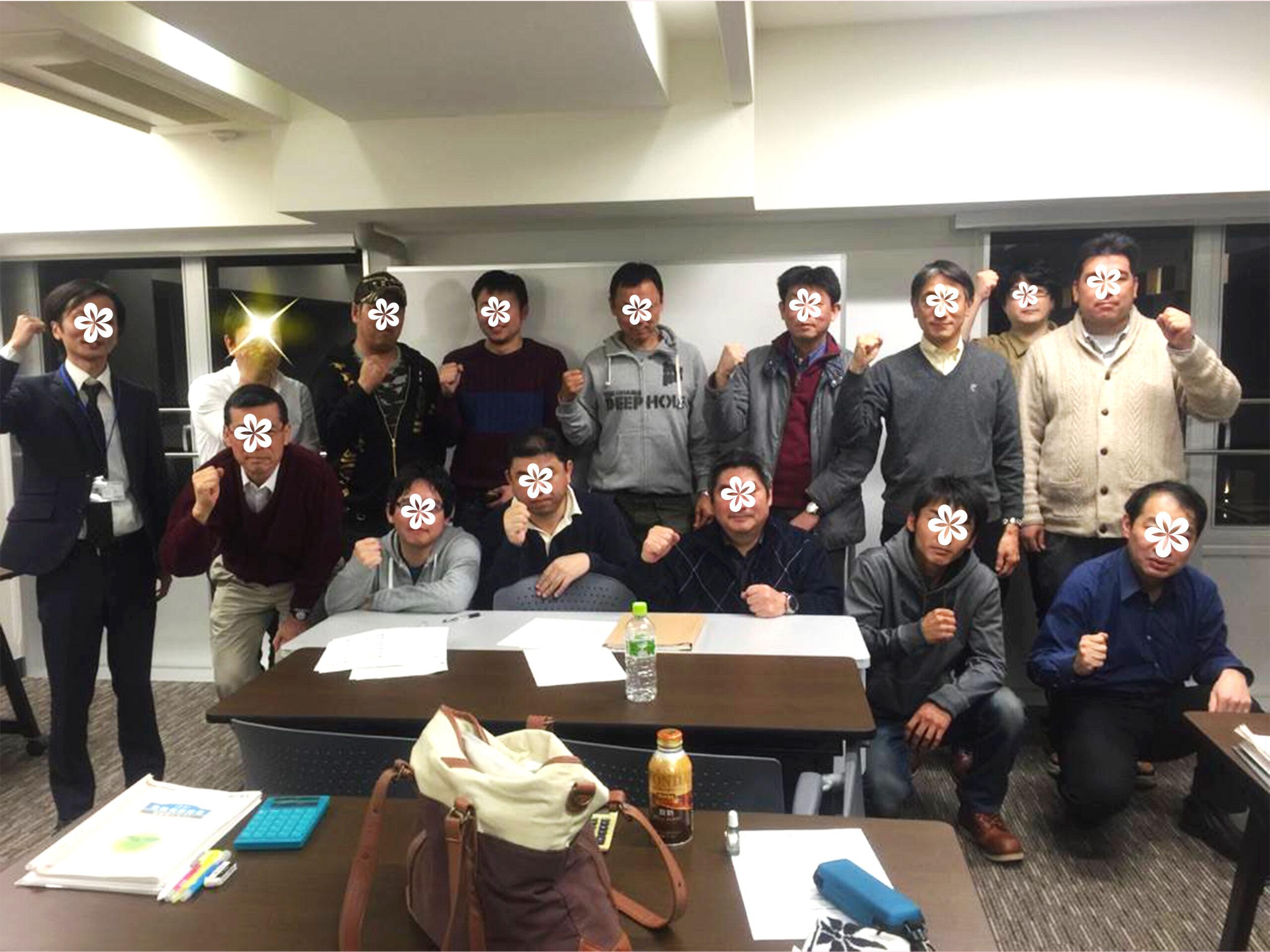 危険物取扱者【乙4】講習会@東京 2016/2/27~28