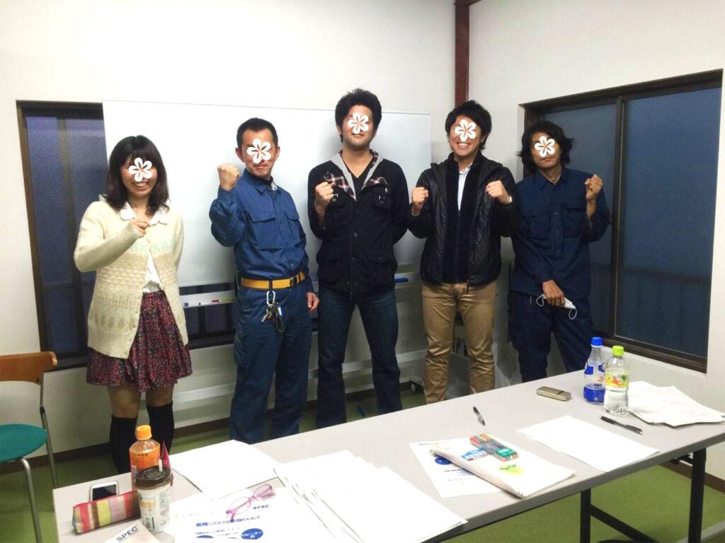 危険物取扱者【乙4】法人出張講習会 2015/1/14~15