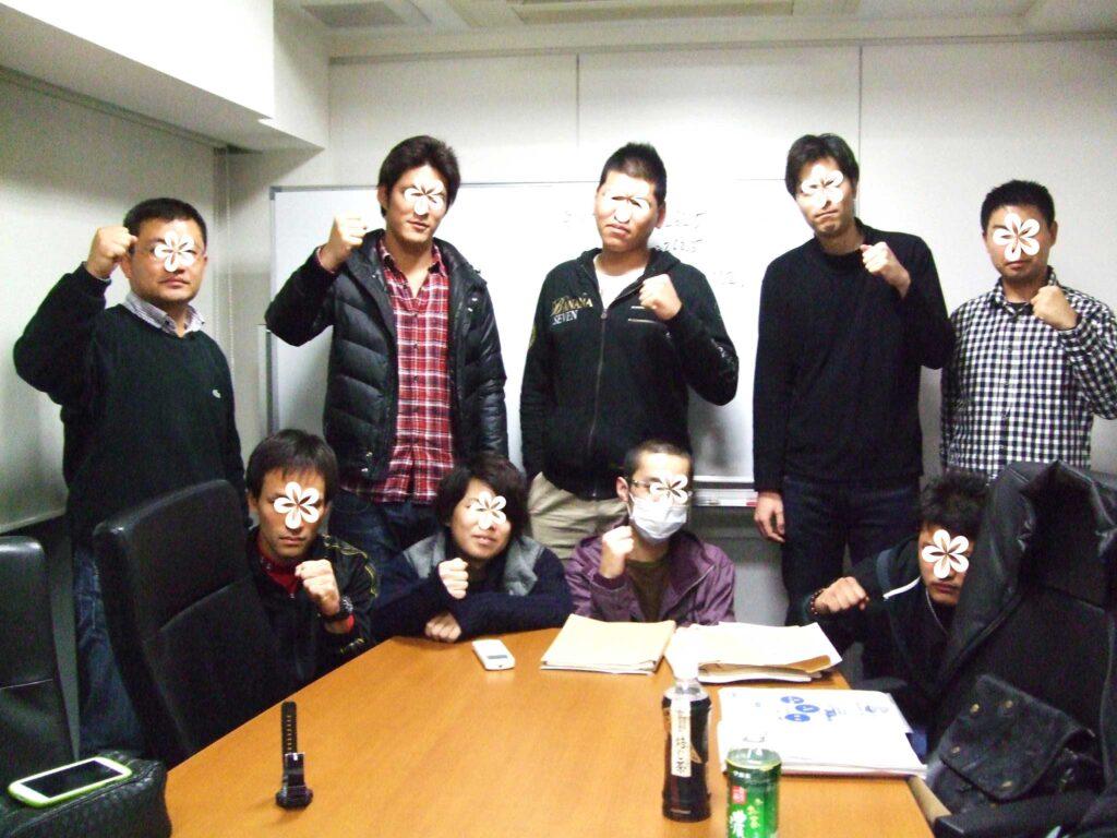 危険物取扱者【乙4】講習会@東京 2012/12/13~14