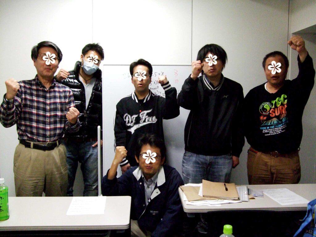 危険物取扱者【乙4】講習会@東京 2013/2/2~3