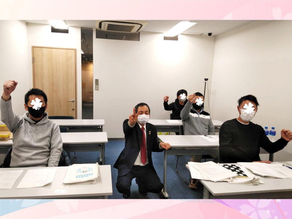 危険物取扱者【乙4】講習会@大阪 2021/2/16~17