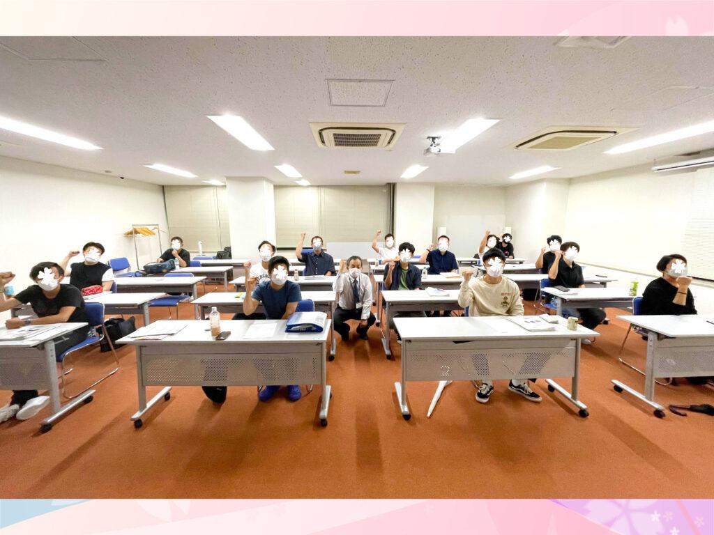 危険物取扱者【乙4】講習会@大阪 2021/9/16~17